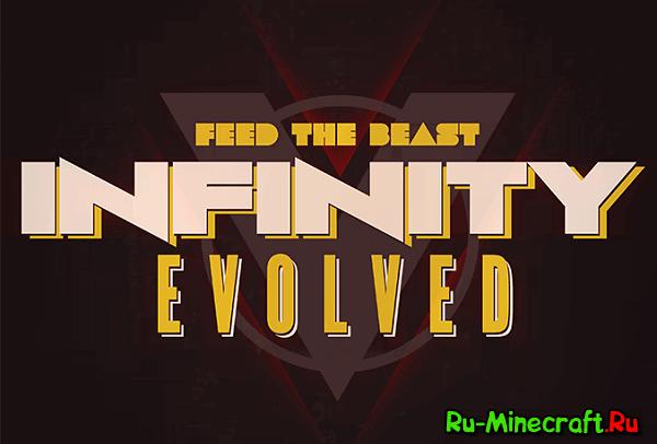 [Client][1.7.10] FTB Infinity Evolved - огромная сборка на 120+ модов