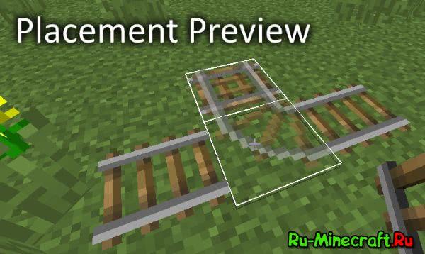 Placement Preview - помощь установки [1.12.2] [1.11.2] [1.10.2]