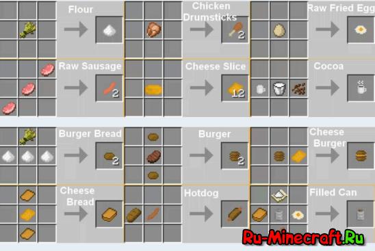 MoreFood — больше еды [1.11-1.6.4]