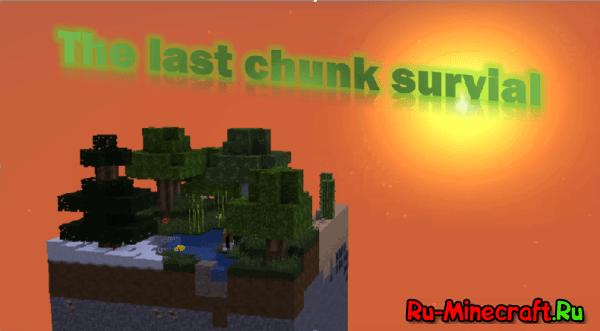 [Map] The Last Chunk Survial — выживи на одном чанке