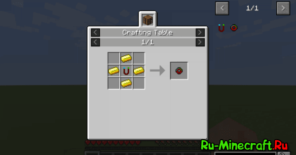 Simple Magnet [1.12] [1.11.2] [1.10.2] [1.9.4]