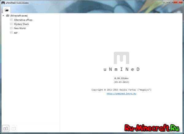 [1.2-1.9] uNmINeD - карта Вашего мира Minecraft!