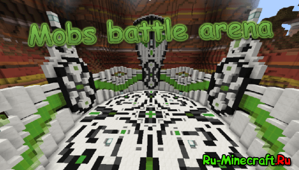 [Map] Mobs Battle Arena - арена сражений