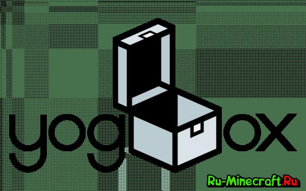 [Client][1.2.3] YogBox - Забытая легенда