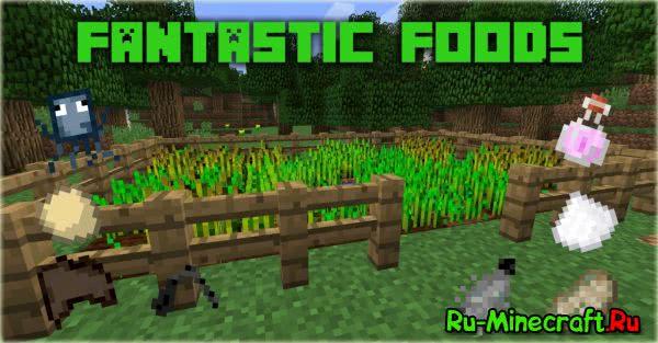 [1.9][Mod] Fantastic Foods — умопомрачительная еда