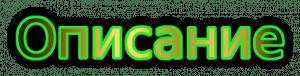 EiraMoticons - Смайлики для чата [1.12.2] [1.11.2] [1.10.2] [1.8.9] [1.7.10]