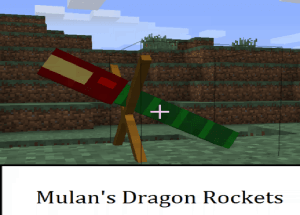 [1.7.10-1.8.9]Mulan's Dragon Rockets - мега пушечка