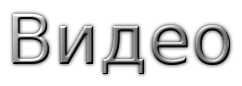 StepUp - автопрыжок [1.12.2] [1.11.2] [1.10.2] [1.9.4] [1.8.9] [1.7.10]