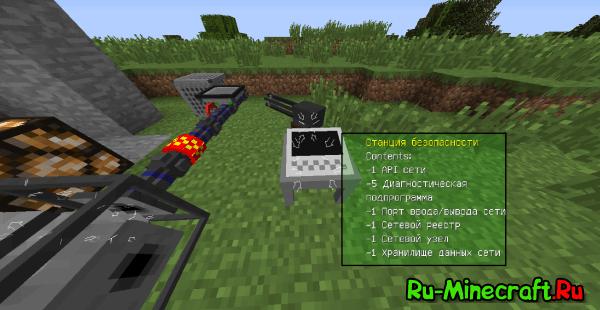 PneumaticCraft - паровые двигатели [1.8.9|1.7.10]