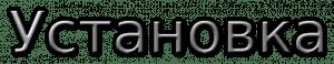 [1.10.2]Glyphica - блоки с символами