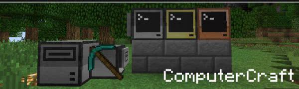 ComputerCraft - компьютер с MS DOS [1.11.2|1.10.2|1.9.4|1.8.9|1.7.10|1.6.4]