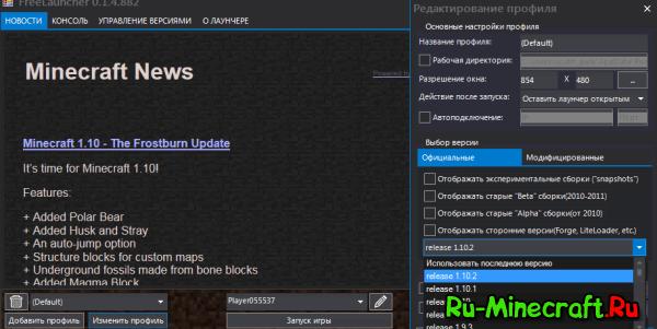 [Launcher] Launcher - удобный лаунчер новых и старых версий Minecraft
