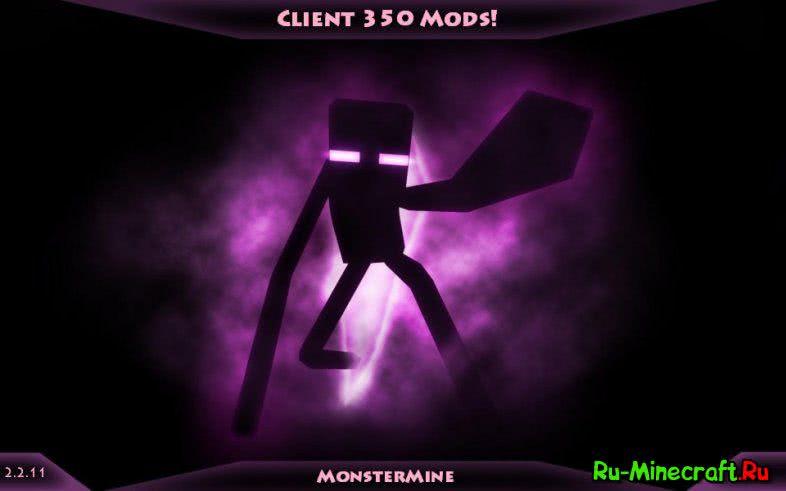 [Client][1.7.10] MonsterMine v.2.2.11beta - большой клиент