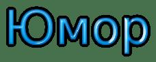 [Разное] Magica - игра о магах и для магов