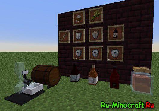 Apple, Milk & Tea [1.7.10]