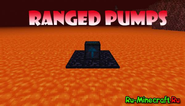 Ranged Pumps  [1.12.1] [1.11.2] [1.10.2]