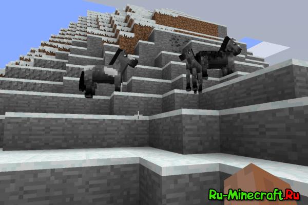 Flying Horses - летающие лошади [1.10.2]