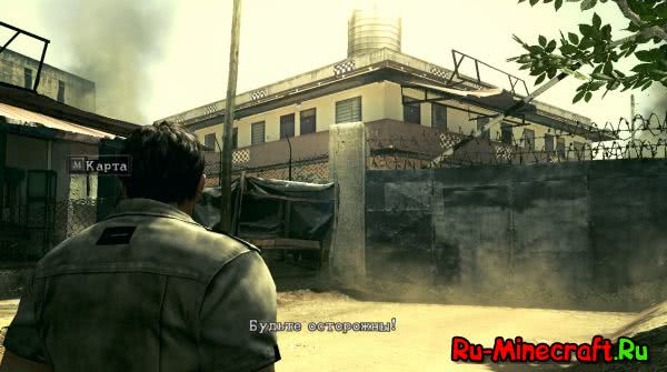 [MAP][1.7.10] Kijuju - Деревня из Resident Evil 5!