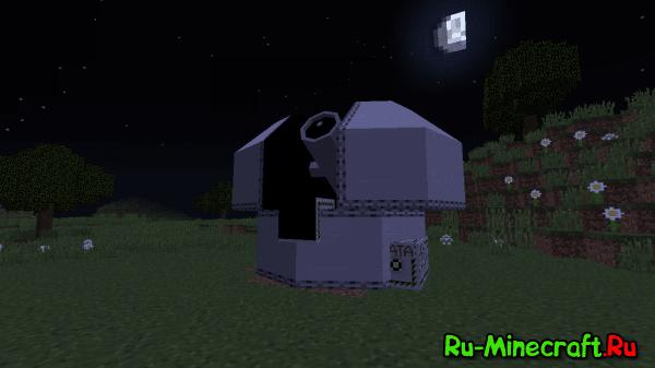 Телескоп для сбора информации
