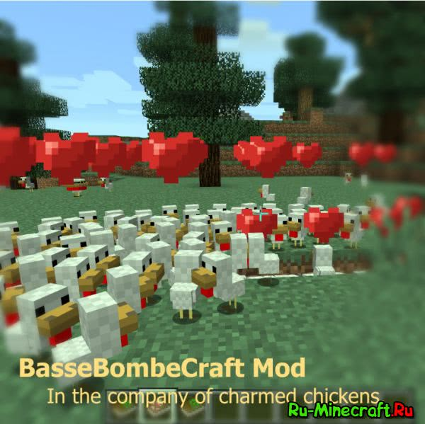 BasseBombeCraft - волшебные книги [1.12.2] [1.11.2] [1.8.9] [1.7.10]
