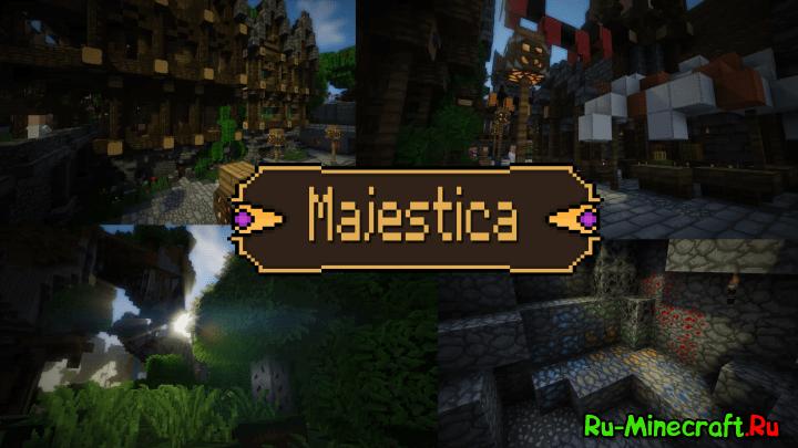 Majestica - фэнтезийный средневековый ресурспак [1.17.1] [1.16.5] [1.15.2] [32x]