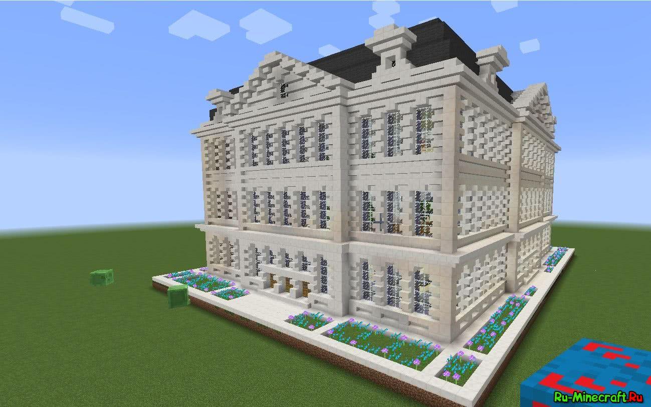 Дома для майнкрафт 1 7 10 мод