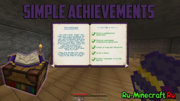 Simple Achievements - больше достижений [1.10.2|1.9.4|1.7.10]