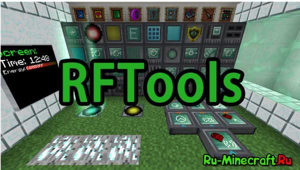 RFTools Mod - рфтулс [1.16.4] [1.15.2] [1.14.4] [1.12.2] [1.11.2] [1.10.2] [1.8.9] [1.7.10]