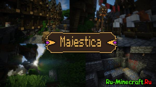 Majestica - фэнтезийный средневековый ресурспак [1.15.1] [1.14.4] [1.13.2] [32x32]