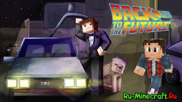 [Skins] Сборка скинов по фильму Back To The Future