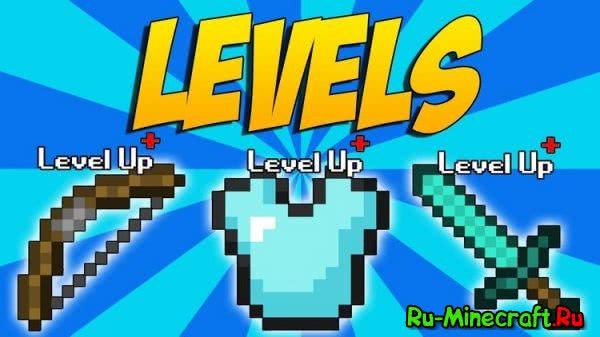 Levels - прокачка брони и оружия [1.11.2|1.10.2|1.9.4|1.7.10]