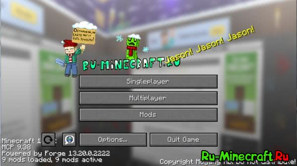 Custom Main Menu [1.12.2] [1.11.2] [1.10.2] [1.9.4] [1.8.9] [1.7.10]