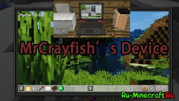 MrCrayfish's Device - рабочий ноутбук в игре [1.11.2|1.8.9]