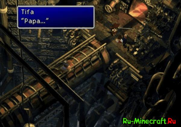 [Other] Final Fantasy VII - Аниме, мечи, магия, роботы, пушки, любовь.