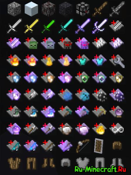 Advanced Swords - новое оружие и броня [1.11.2] [1.9.4] [1.8.9]