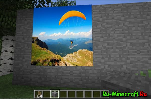 Online Picture Frame [1.12.1] [1.11.2] [1.10.2] [1.7.10]