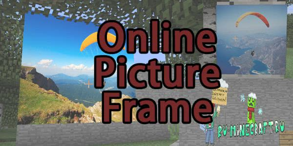 Online Picture Frame [1.12.2] [1.11.2] [1.10.2] [1.7.10]