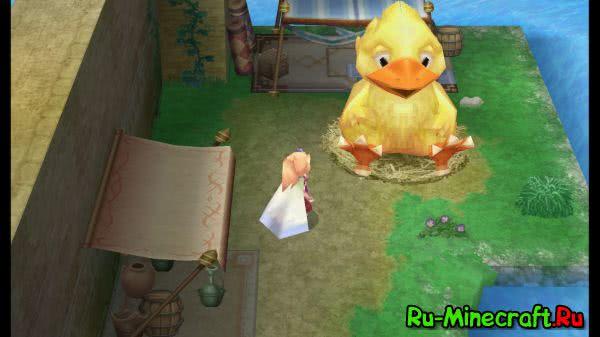 [Разное] Final Fantasy IV Nintendo DS - классическая Final Fantasy
