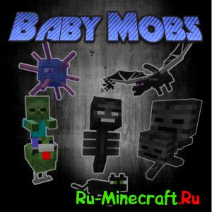 Baby mobs mod - Дети мобов [1.12.2] [1.11.2] [1.10.2] [1.9.4] [1.8.9] [1.7.10]