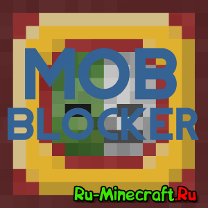 Mob Blocker - защита от мобов [1.11.2]