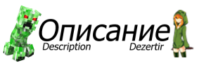 Tool Upgrades - прокачай оружие! [1.11.2]