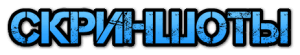 [Игра][Разное] Hordes.io - MMORPG с кубами