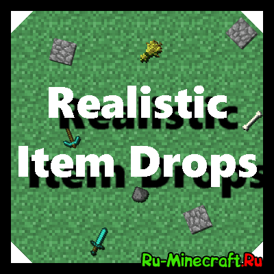 Realistic Item Drops [1.12.1] [1.11.2] [1.10.2] [1.9.4]
