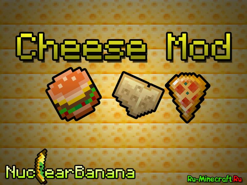 Cheese mod новая еда, сыр и даже оружие [1. 12. 2] [1. 11. 2] [1. 7.