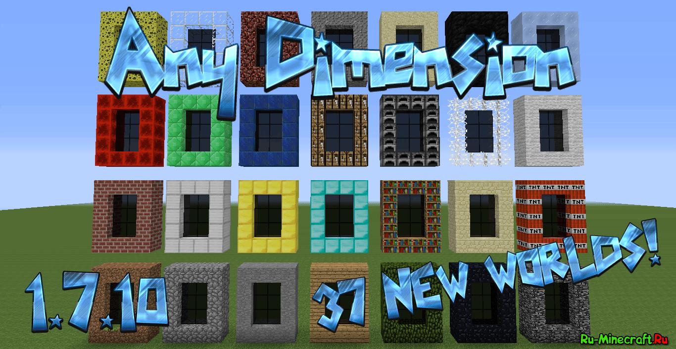 Minecraft Spielen Deutsch Minecraft House Download Bild - Minecraft house download 1 7 10
