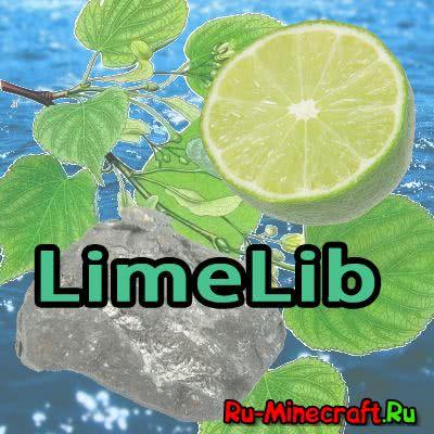 LimeLib - библиотека [1.12.2] [1.11.2] [1.10.2]