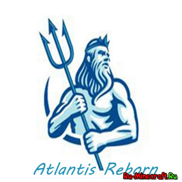 [Client][1.10.2] Atlantis Reborn - Атлантида