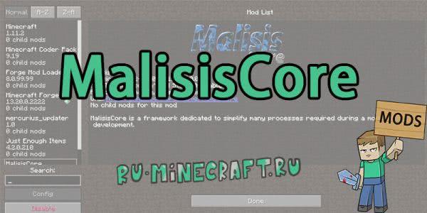 MalisisCore - ядро [1.12] [1.11.2] [1.10.2] [1.9.4] [1.8.9] [1.7.10]