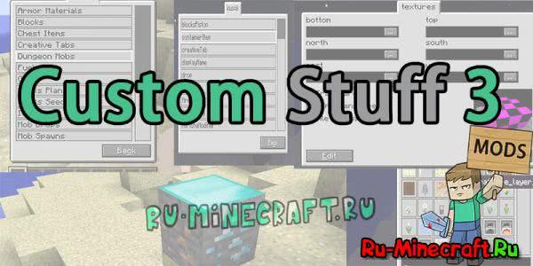 Custom Stuff 3 - создаем  моды в игре [1.11.2] [1.10.2] [1.8.9] [1.7.10]