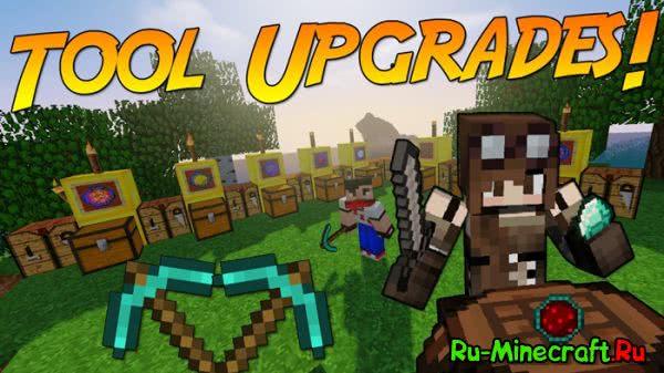 Tool Upgrades - зачаровывай нужный эффект [1.11.2-1.10.2]